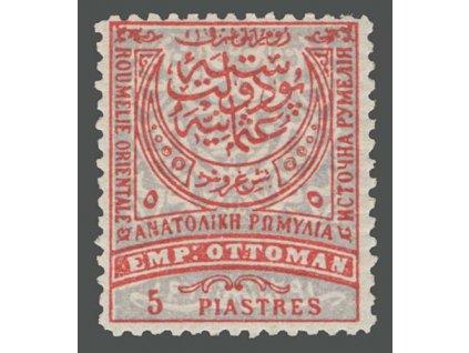 1881, 5 Pia Znak, MiNr.10A, * po nálepce
