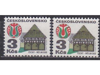 1972, 3Kčs Architektura, 2 ks - zelená a tmavě zelená, obě papír oz, Nr.1966xba,b, **