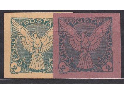 2h zelená, 2 ks ZT na různých papírech, Nr.NV1, bez lepu