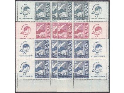 1948, 1.50-5Kčs Všesokolský slet, L+P dolní roh. 6bloky, Nr.467-69, **