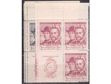 1948, 1.50-3Kčs Kroměřížský sněm, levé horní roh. 4bloky, Nr.479-80, **