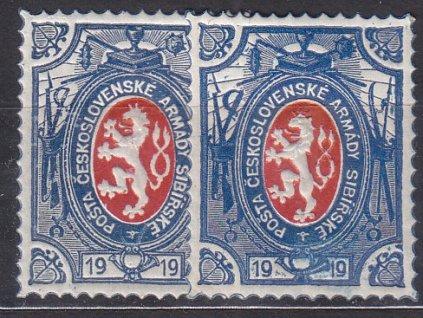 1Rbl Lvíček, 2 ks, malá a velká šavle, III.náklad, Nr.PP5, **