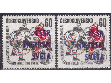 1972, 60h ČSSR MISTREM SVĚTA, 2 ks - modrofialový a světlý přetisk, Nr.1961a,b, **