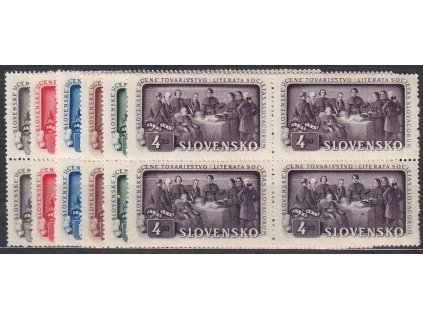 1942, 70h-4Ks Tovarišstvo, série, 4boky, Nr.75-80, **, ilustrační foto