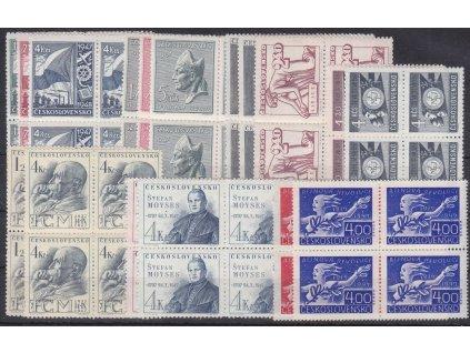 1947, ročník známek ve 4bloku, ** , ilustrační foto