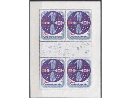 1975, 5Kčs Výzkum vesmíru, PL, Nr.PL2164, **