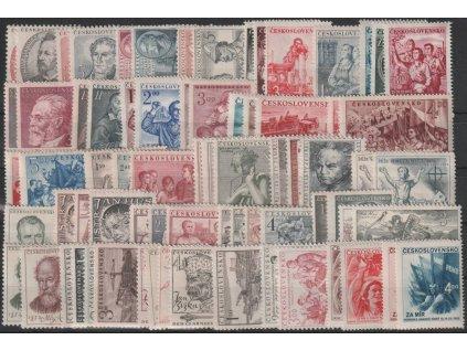 1952, kompletní ročník výplatních známek, **, ilustrační foto