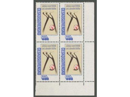 1978, 60h Besip, rohový 4blok, Nr.2303, **