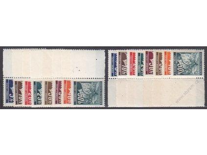 1939, 5-50h Ratolest, levý a pravý kupon z  meziarší, Nr.20-7, **
