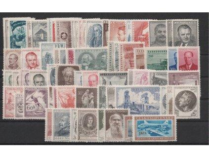 1953, kompletní ročník výplatních známek, ** , ilustrační foto