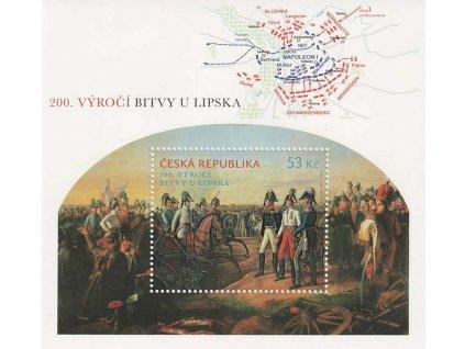 2013, 53Kč aršík Bitva u Lipska, Nr.A788, **