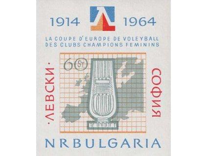 1964, 60 St aršík Volejbal, MiNr.Bl.13, **