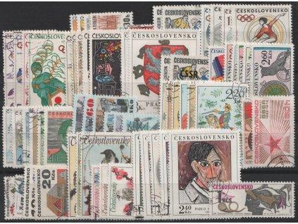 1972, kompletní ročník výplatních známek, razítkované, ilustrační foto