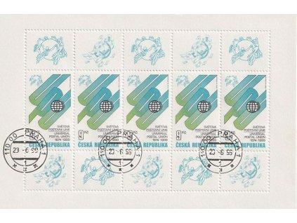 1999, 9Kč PL - Světová poštovní unie, Nr.PL225, razítkované