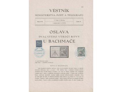 1938, Věstník MPT, Bitva u Bachmače, 2 list s pamětními razítky