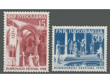 1955, 15-30 Din série Dubrovník, MiNr.761-62, **