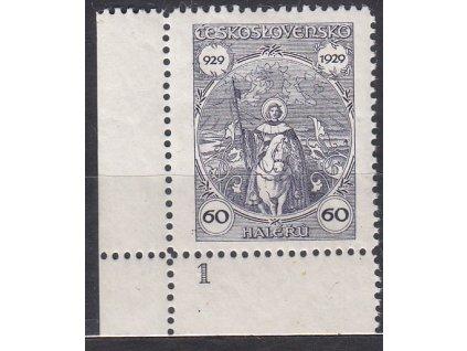 1929, 60h sv.Václav, roh. kus s DČ 1, Nr.244, **, dvl