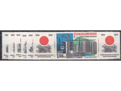 1975, 30h-1.60Kčs Výstavba socialismu, spojky, kupon-zn-kupon, Nr.2167-72, **