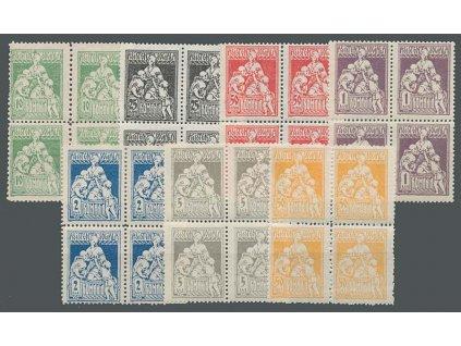 1921, 5B-50L Asistenta-Ausgaben, 4bloky, 7 hodnot, **/*