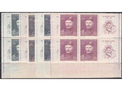 1948, 1-3Kčs Všesokolský slet, L+P dolní roh. 6bloky, Nr.475-78, **