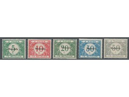 1920, Malmédy, 5-50C doplatní série, MiNr.1-5, * po nálepce