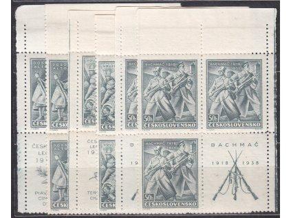 1938, 50h Vojenské, L+P horní roh. 4bloky, Nr.336-8, **/*