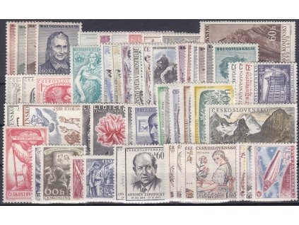 1957, kompletní ročník výplatních známek, **, ilustrační foto