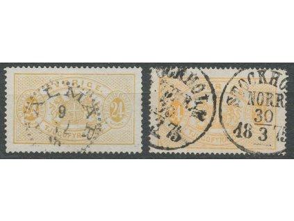 1874, 24 Ö služební, různá zoubkování, razítkované, dv roh