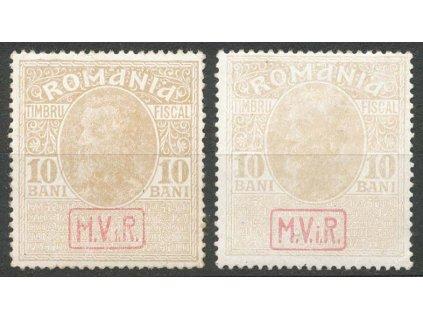 Rumunsko, 1917, 10 B Zwangszuschlagmarken, papíry, * po nálepce, dv