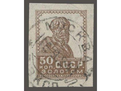 1923, 50 K Bauer, MiNr.236II, razítkované, dv růžek