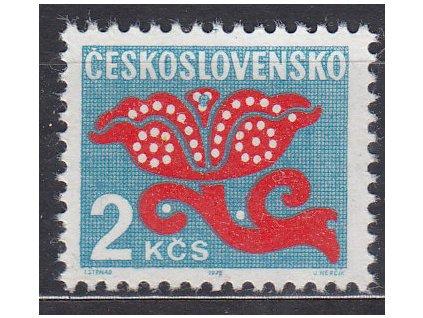 1971, 2Kčs Doplatní, papír oz, Nr.D99xb, **