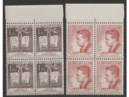 1953, 1-3Kčs série Bedřich Václavek, 4bloky, Nr.712-13, **