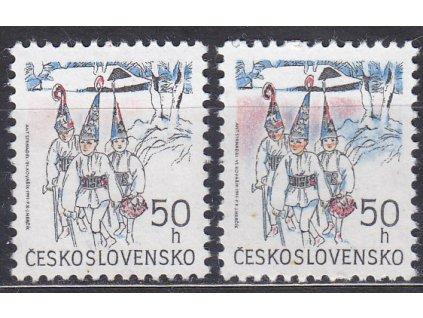 1991, 50h Vánoce, 2 ks - odstíny růžové a modré barvy, Nr.2999, **