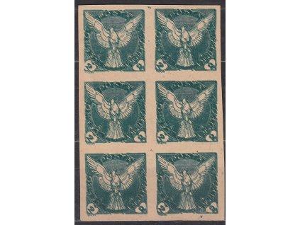 2h zelená, ZT na nahnědlém papíru, 6blok, dvojitý tisk, Nr.NV1, bez lepu