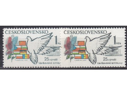 1980, 1Kčs Výročí, 2 ks - odstíny zelené, Nr.2441, **