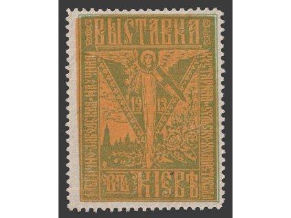 Kiev, Výstava, 1913, propagační nálepka, **
