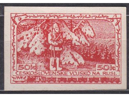 Nerealizovaný návrh na zn. 1Rbl pro ČSPP na Sibiři v barvě červené, bez lepu