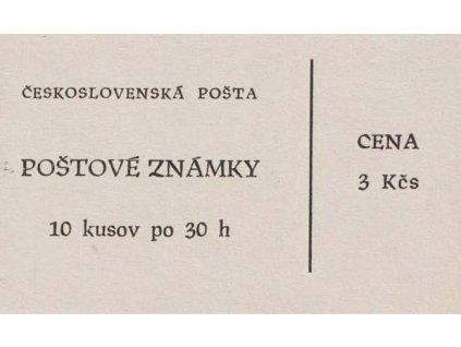 ZS 4 Čs. pošta, **