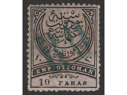 1881, 10 Pa Znak s přetiskem R O, MiNr.5, (*) , krátké zoubky