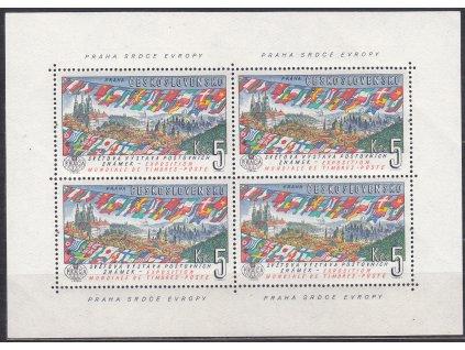 1961, 5Kčs aršík Prádlo, vzácná tisková deska B!, Nr.A1216, **, nepatrná dv