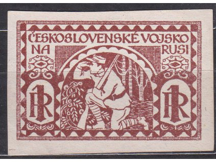 Nerealizovaný návrh na zn. 1Rbl pro ČSPP na Sibiři v barvě hnědé, bez lepu