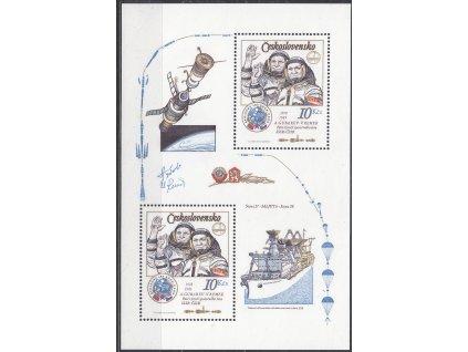 1983, 10Kčs aršík INTERKOSMOS, II.typ, Nr.A2586, **