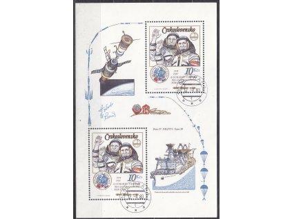1983, 10Kčs aršík INTERKOSMOS, II.typ + zdvojená kresba plamenů, Nr.A2586, razítkované