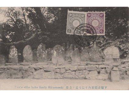 Japonsko, 1909, pohlednice vyfr. zn. 1/2 a 6 Sn, neprošlé