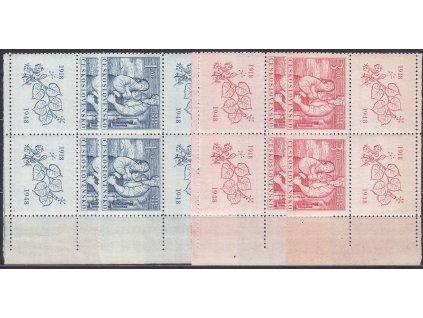 1948, 1.50-3Kčs Výročí vzniku ČSR, pravé H+D roh. 4bloky, Nr.490-91, **