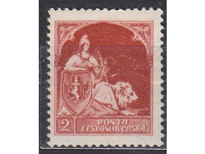 Nerealizovaný návrh na čs. zn. 2h české symboly v barvě červené na známkovém papíru s lepem, tiskárna HAASE, **