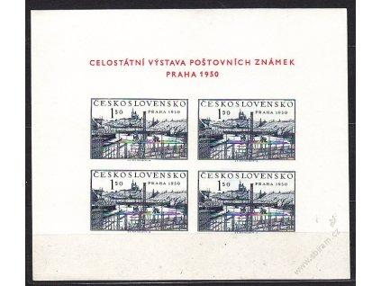 1950, 1.50Kčs aršík PRAHA 1950, Nr.A564, **, bezvadný, ilustrační foto