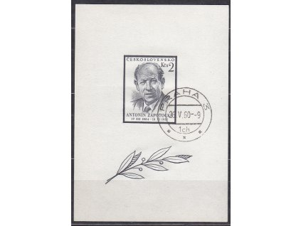 1957, aršík 2Kčs Zápotocký, II.typ, zk.Pofis-Beneš, Nr.A967I, razítkované, lep **, svěží krásný kus