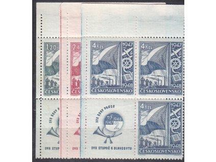 1947, 1.20-4Kčs Dvouletý hospodářský plán, levé horní 4bloky, Nr.447-9, **