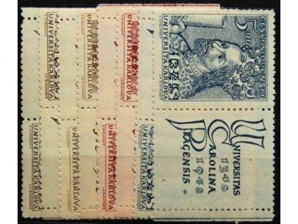 1948, 1.50-5Kčs Karlova Univerzita, Nr.470-73, KL+KP, **